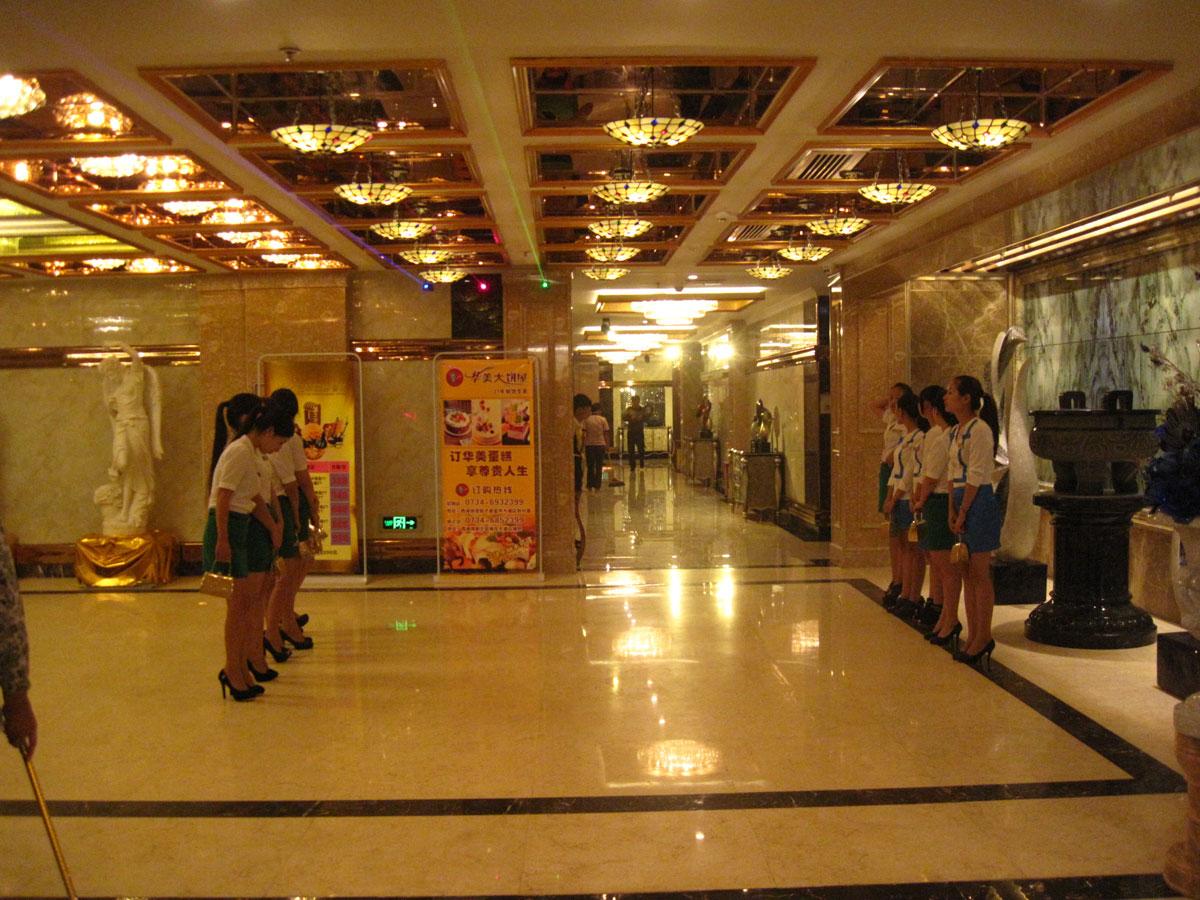 热烈祝贺衡阳县顶级娱乐会所---三鼎国际会所隆重开业